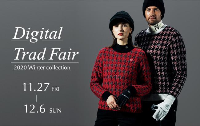 """ゴルフアパレルブランド『St ANDREWS』が11月27日(金)より冬のフェア""""Digital Trad Fair -2020 Winter collection- """"を開催。"""
