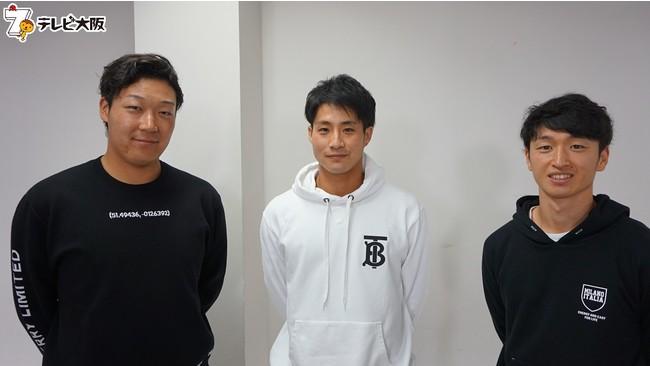 左から大山悠輔選手、木浪聖也選手、近本光司選手