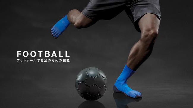 Jリーガー300人以上に愛用される「TABIO SPORTSフットボールソックス」が累計出荷数36万足突破!