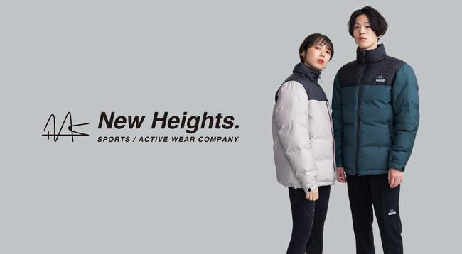 スポーツメーカー『New Heights.』の「イヤーマフダウンジャケット」をはじめとする2020AWモデルがオンラインストアに登場。発売開始に伴いポップアップストア開催 [12/19-12/20]