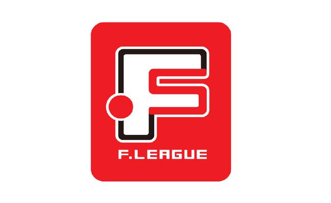 Fリーグ 登録選手抹消のお知らせ(特別指定選手認定解除)