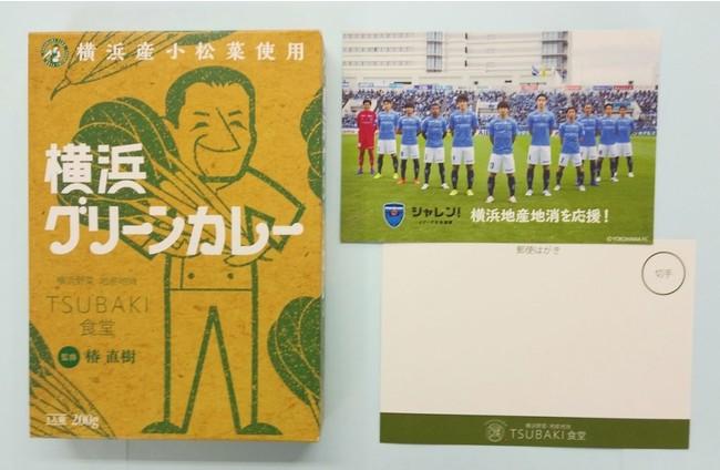 横浜FC「シャレン!」活動 「TSUBAKI食堂」とのコラボ企画のお知らせ