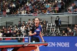 この大会で卓球日本一が決まる!大阪で「全日本卓球選手権大会(一般・ジュニアの部)」が開幕