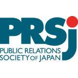 2020年度日本PR大賞が決定