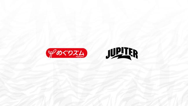 プロeスポーツチーム「JUPITER」が『花王株式会社 - めぐりズム』とのスポンサー契約を締結
