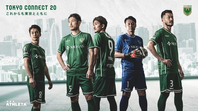 東京ヴェルディ 2021レプリカFP1stユニフォーム 一般先行予約販売のお知らせ