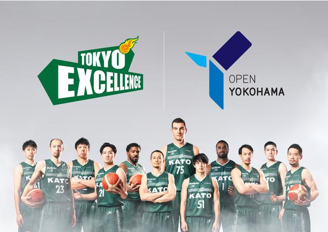 プロバスケットボールクラブ 東京エクセレンスのホームタウン移転のお知らせ