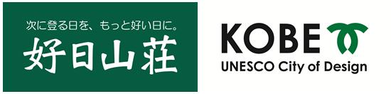 神戸市と好日山荘との事業連携協定締結