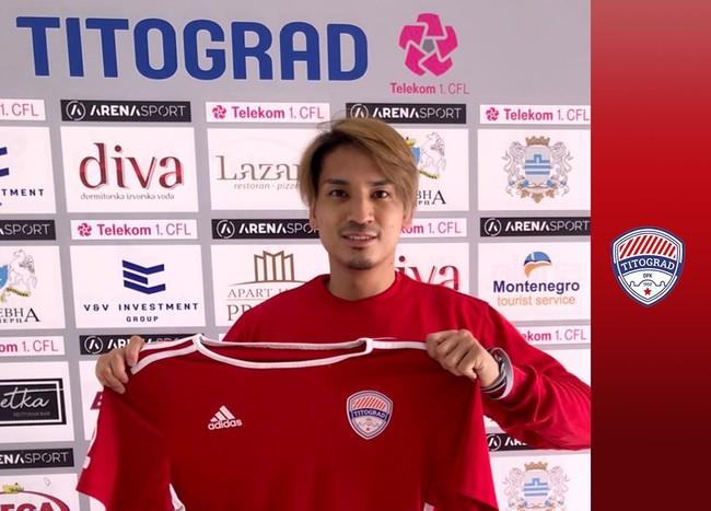 下川雅人、モンテネグロ1部OFKティトーグラードへ移籍加入。FKアドリア留学トライアウトを経て、2部FKイバルからステップアップ