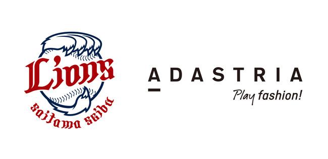 アダストリアが展開するGLOBAL WORKから西武ライオンズとの初コラボレーションアイテムを3月5日(金)より発売!