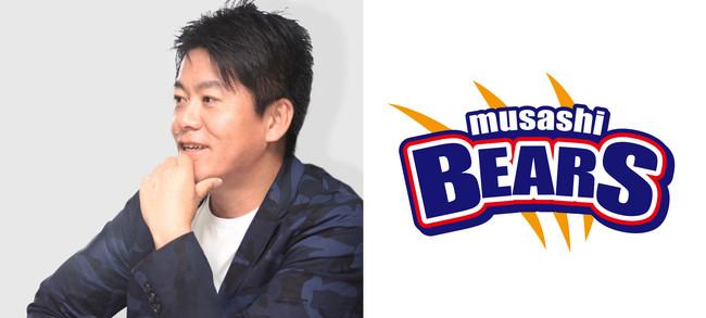 堀江貴文氏がBCリーグ「埼玉武蔵ヒートべアーズ」のアドバイザーに就任しました