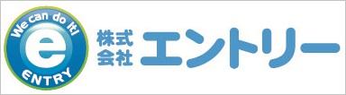 『株式会社エントリー』様とのオフィシャルクラブパートナー新規契約のお知らせ