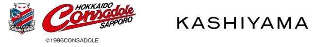 「北海道コンサドーレ札幌」×『KASHIYAMA』 2021 シーズン オフィシャルスーツ&カスタムメイド・セットアップを制作