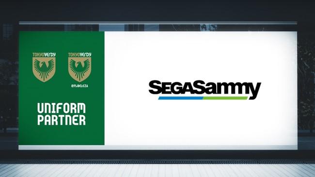 東京ヴェルディ、セガサミーホールディングス株式会社との新規ユニフォームパートナー契約締結のお知らせ