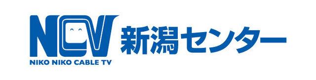株式会社ニューメディア 新潟センターオフィシャルクラブパートナー契約締結(継続)のお知らせ