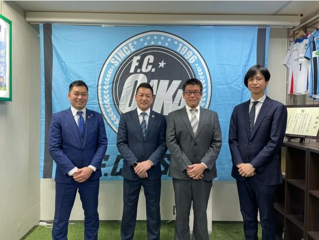 【F.C.大阪】株式会社ノーサイドとの共同事業 ダイバーシティ推進本部設置のお知らせ