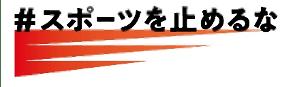 ロゴ/コミュニケーションロゴ