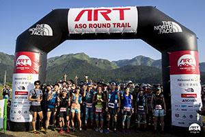 ソラシドエアは「第5回Aso Round Trail」のプレミアムパートナーを務めます!