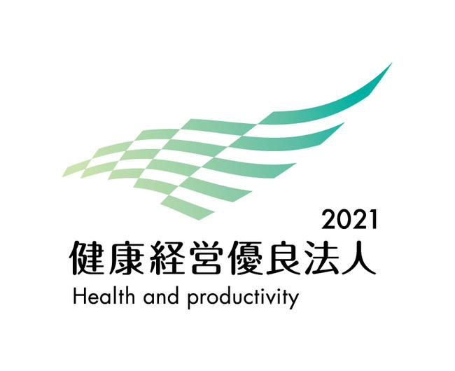 テニススクール ノアが経済産業省より2年連続で健康経営優良法人2021に認定