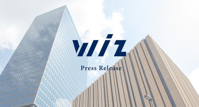 株式の譲受および経営体制の変更について