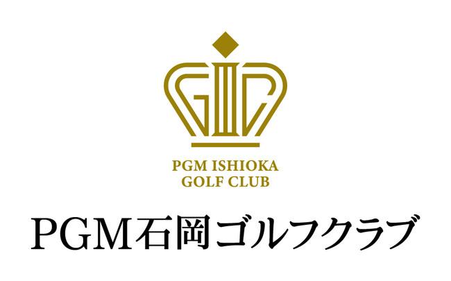 4月1日より、5ゴルフ場を名称変更 同日、「GRAND PGM」は4ゴルフ場を追加し全国16のゴルフ場で展開