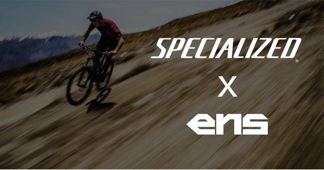 一味違うアウトドアアクティビティ「ENS」と「スペシャライズド」がタッグを組み、新しい日常としてマウンテンバイクレースを提案。