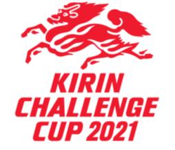 7月17日(土)開催「キリンチャレンジカップ2021」サッカーU-24日本代表の対戦国がU-24スペイン代表に決定