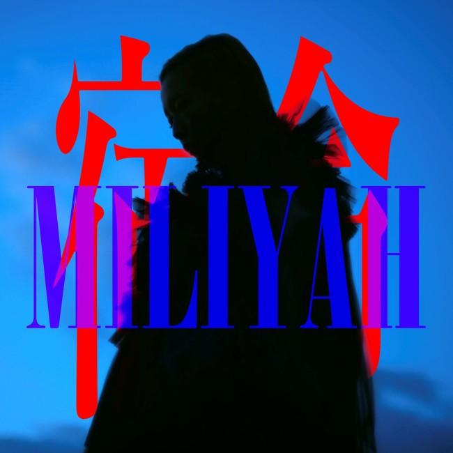 加藤ミリヤ、3月24日新曲『宿命』(全日本空手道連盟公式応援ソング)配信スタート!さらに6月の生誕ライブ『MILIYAH BIRTHDAY BASH LIVE 2021』開催決定!