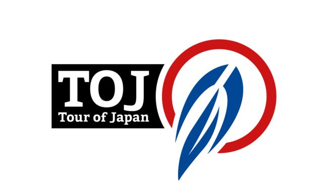 2021 ツアー・オブ・ジャパン オンライン公式記者発表のお知らせ