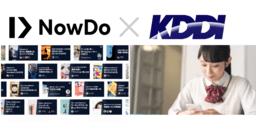 本田圭佑が代表を務めるNowDoとKDDI、包括的パートナーシップ契約を締結