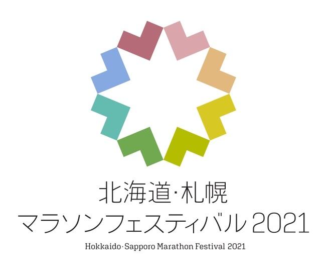 東武トップツアーズ、北海道・札幌マラソンフェスティバル2021に関しパートナー契約を締結