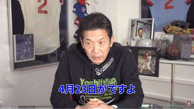 【追悼企画】鉄人、衣笠祥雄さんの3回忌に元広島カープ高橋慶彦が語る。心の底から尊敬した大好きな先輩への愛のあるメッセージを「よしひこチャンネル」で公開致しました!
