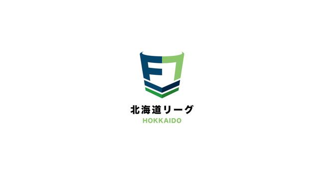 一般社団法人 日本ソサイチ連盟【開幕節決定】2021北海道リーグ新規参入チーム募集
