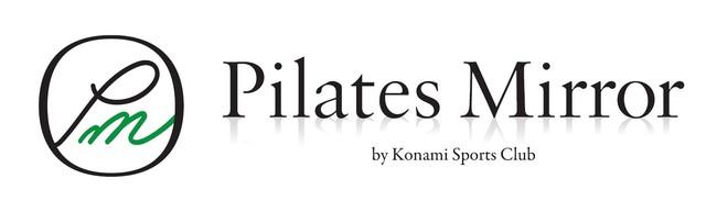 新感覚!天井ミラーを使ったピラティススタジオPilates Mirror(ピラティスミラー)6月16日(水) 二子玉川に1号店オープン