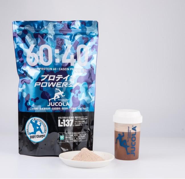 栄養補給・機能性を同時に合わせ持つ多機能型プロテイン「プロテインPOWER60:40」リニューアル!ハウスウェルネスフーズ「まもり高める乳酸菌L-137」を新たに配合