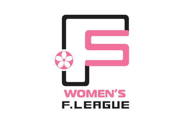 日本女子フットサルリーグ2021-2022、全試合日程を発表!