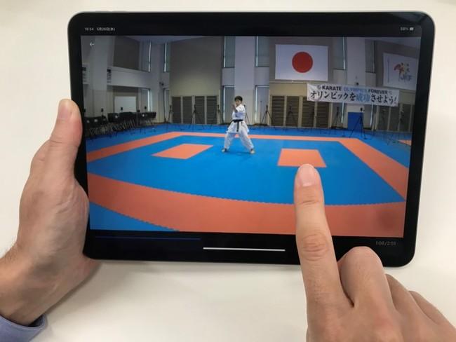 (公財)全日本空手道連盟が選手の強化・育成・試合配信などへ自由視点分析サービス<Vantage>導入のお知らせ