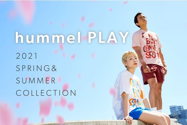 北欧ストリートスタイルを表現したhummel PLAY Tシャツコレクション!