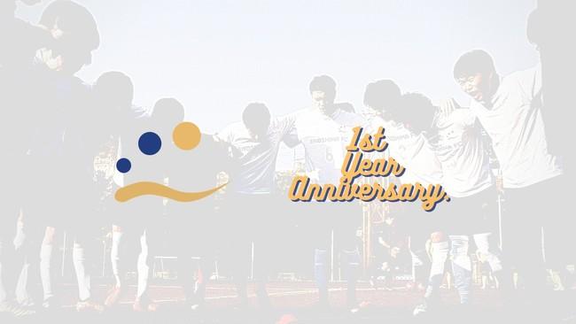 江の島FCは、2021年4月19日に創設1周年を迎えた。