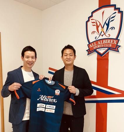 『スクアドラ』のブランドアンバサダーに、新潟県の「オールアルビレックス・スポーツクラブ」が就任