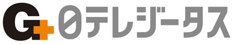 「ダンロップ・スリクソン福島オープン 2021」をCSチャンネル日テレジータスで生中継中心に放送!「松山英樹」出場試合もプレイバック放送!
