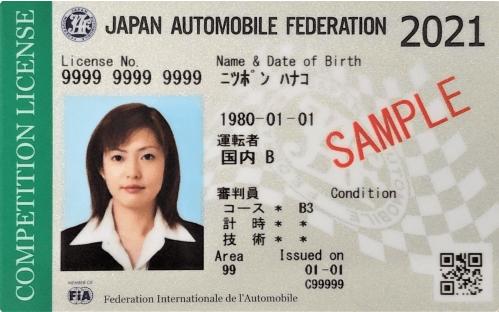 【JAF兵庫】自動車販売店で「国内Bライセンス講習会」を開催します