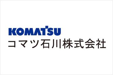 「コマツ石川株式会社」様 3rdユニフォームパンツパートナー決定のお知らせ
