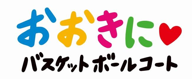 【おおきにアートプロジェクト】大阪・心斎橋アメリカ村店のど真ん中にアートと融合したバスケットボールコートが誕生!