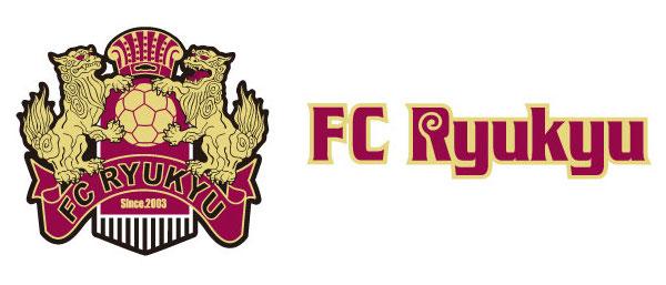 FC琉球 「タウン担当プレイヤー」の配属及び「タウンパートナー制度」の開始について