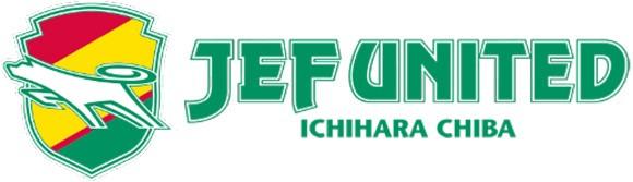 7月17日(土)ジェフユナイテッド市原・千葉 対 ツエーゲン金沢戦にて「ニチバン バトルウィン(TM)Wグリップ(TM) マッチデー」開催