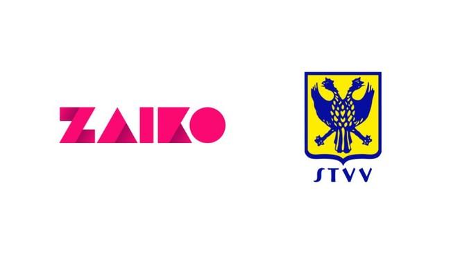 【シント=トロイデンVV】ZAIKO株式会社が運営するNFTマーケットプレイス「Digitama™」でNFT発行・販売が決定!