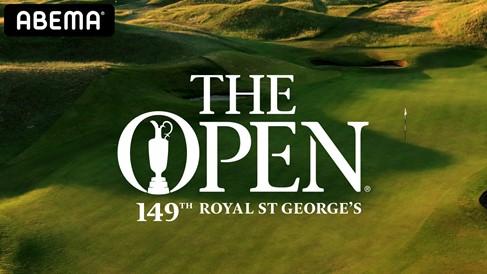 「ABEMA」にて7月15日(木)より『全英オープンゴルフ 2021』を4日間連続生中継!金谷拓実やフィル・ミケルソンなど、注目プロフゴルファーの前日練習ラウンドも密着中継