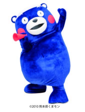 「身近に、くまもと」News Letter vol.3 東京2020オリンピックがついに開幕!くまモンも藍色になって応援!熊本県とゆかりのある注目のオリンピック選手の魅力に迫る