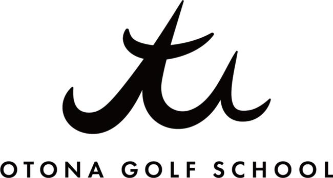 ワイヤードパッケージ、全てのゴルファーを支援する「大人のゴルフ学校」事業展開開始